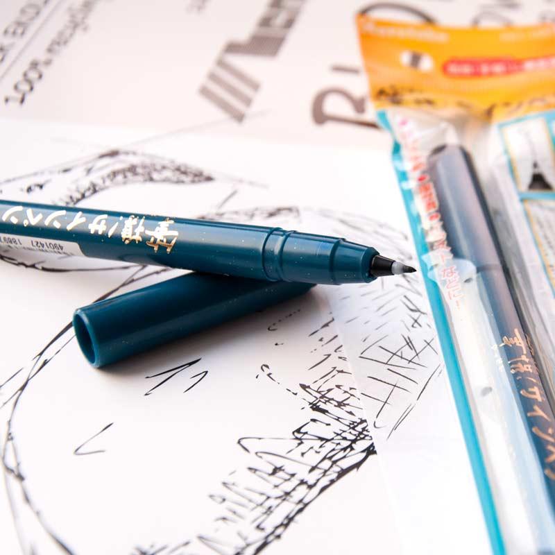 Kuretake Hikkei Sign Pen