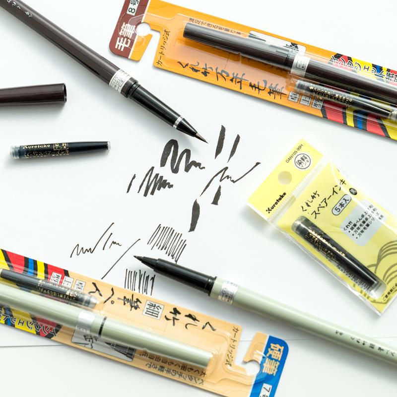 Kuretake Brush Pen 7 & 8
