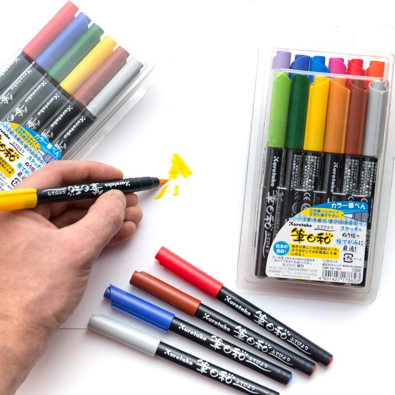 Kuretake Brush Pen Fudebiyori