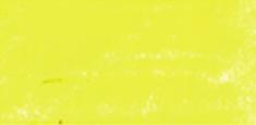 0200 Lemon Cadmium