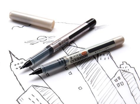 Kuretake Brush Pen Fudegokochi