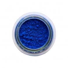 Ultramarine Blue Deep  18499