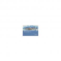 BLOK GAMMA FABRIANO WATERCOLOUR 12X18 300G 10 AKR.  W3001218K10