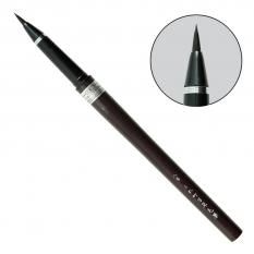 Brush Pen Kuretake No. 8 Mannen Mouhitsu Takujo DP150-8B