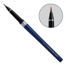 Brush Pen Kuretake No. 85 Mannen Mouhitsu Shakyo-yo DP150-85B