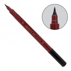 Brush Pen Kuretake No. 45 Kouhitsu Ippondachi DBD160-45S