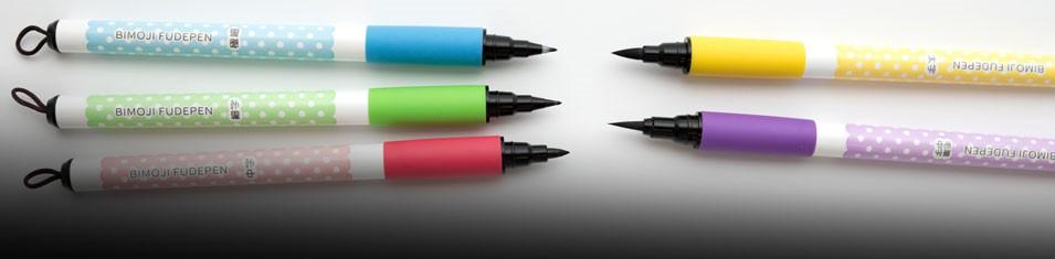 Edycja Specjalna Brush Penów Kuretake Bimoji super cenie!